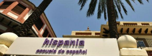 equipo-hispania